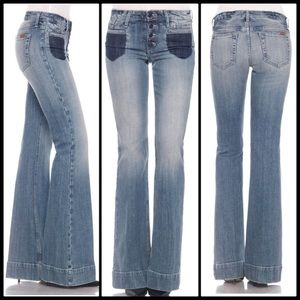 Joes flare jeans